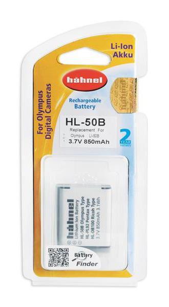 Hahnel HL-50B Olympus