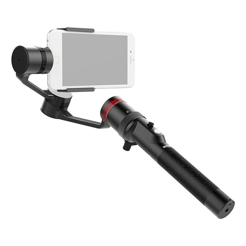 MOZA Gimbal MINI-C (Smartphone)